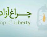Głos Irańczyków promujący wolny handel i współpracę ze Stanami Zjednoczonymi