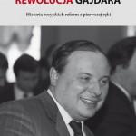 Rewolucja Gajdara: Historia rosyjskich reform z pierwszej ręki – przedmowa